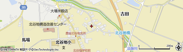 山形県西村山郡河北町吉田857周辺の地図