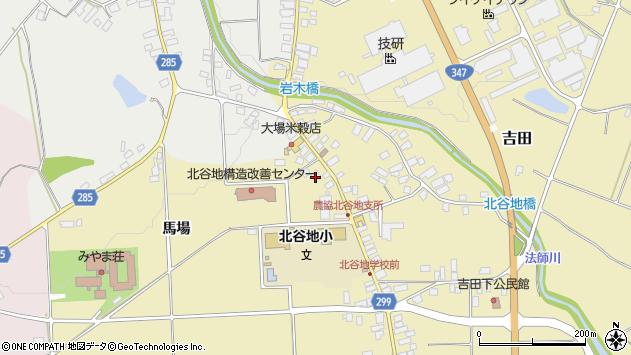 山形県西村山郡河北町吉田832周辺の地図