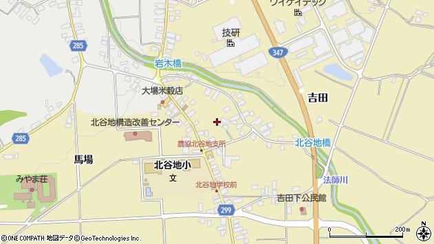 山形県西村山郡河北町吉田周辺の地図