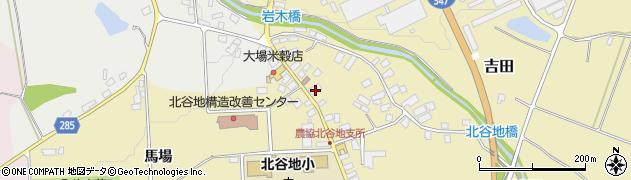 山形県西村山郡河北町吉田920周辺の地図