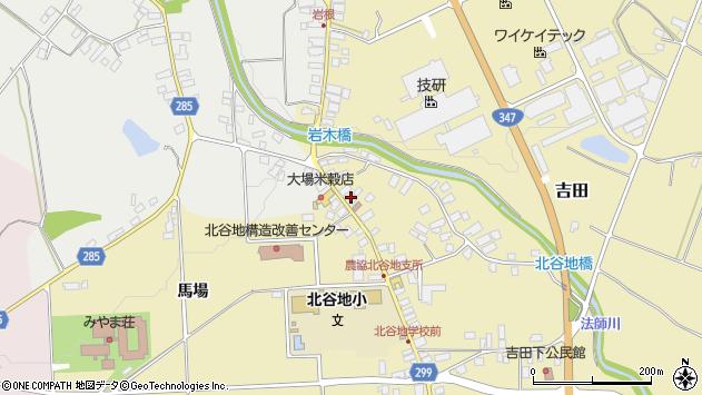 山形県西村山郡河北町吉田935周辺の地図