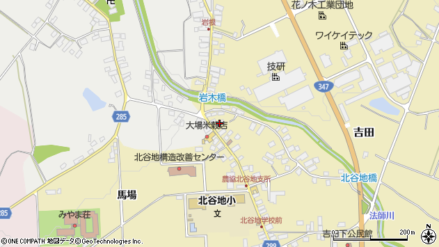 山形県西村山郡河北町吉田937周辺の地図