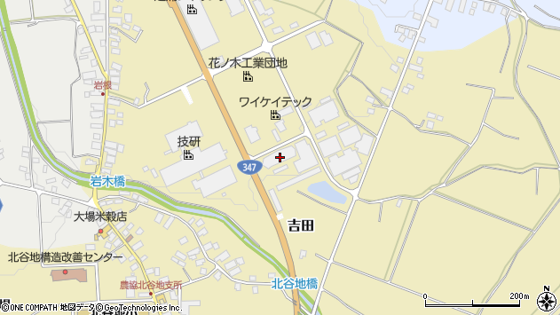山形県西村山郡河北町吉田花ノ木1232周辺の地図