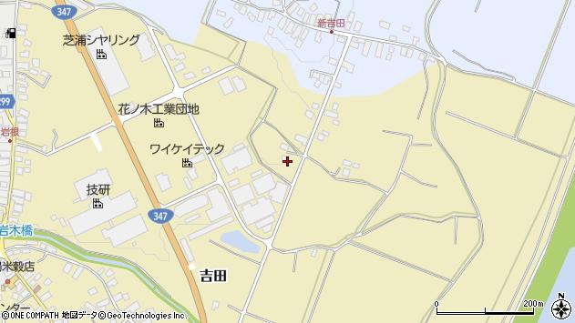 山形県西村山郡河北町吉田1302周辺の地図