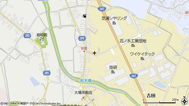 山形県西村山郡河北町吉田1265周辺の地図