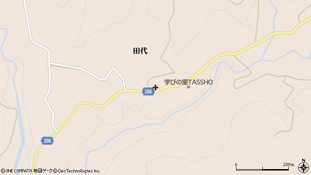 山形県寒河江市田代366周辺の地図