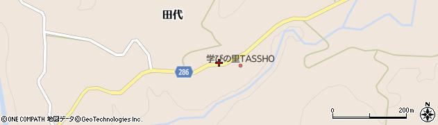 山形県寒河江市田代369周辺の地図