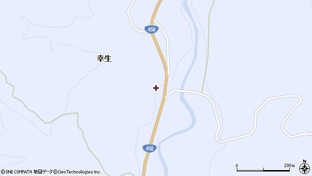 山形県寒河江市幸生459周辺の地図