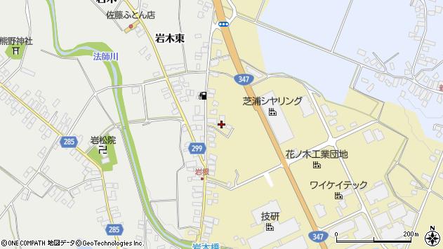 山形県西村山郡河北町吉田1268周辺の地図