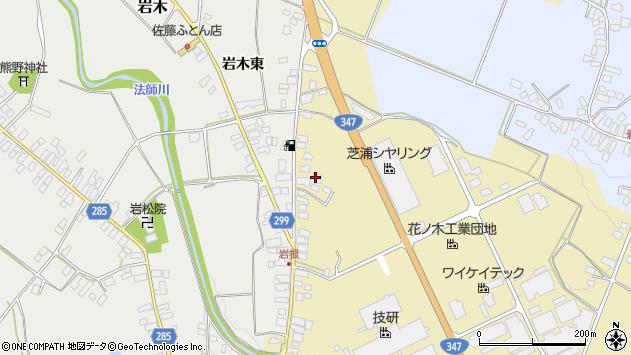 山形県西村山郡河北町吉田2123周辺の地図