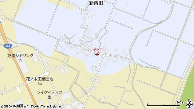 山形県西村山郡河北町新吉田20周辺の地図