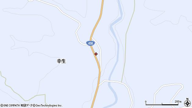 山形県寒河江市幸生ミナミ483周辺の地図