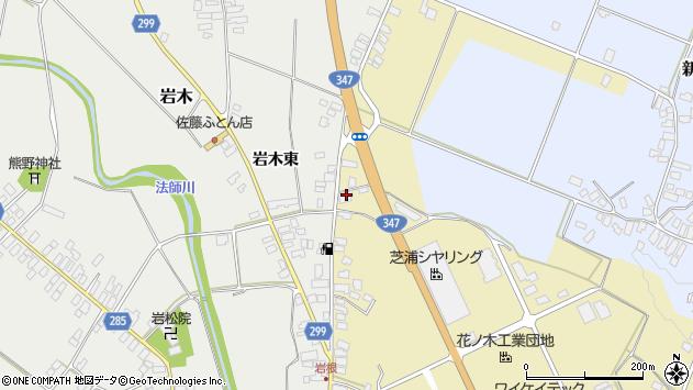 山形県西村山郡河北町吉田1046周辺の地図