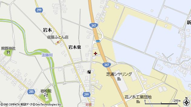 山形県西村山郡河北町吉田1052周辺の地図