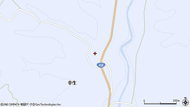 山形県寒河江市幸生500周辺の地図