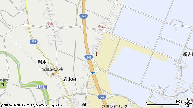 山形県西村山郡河北町吉田1096周辺の地図