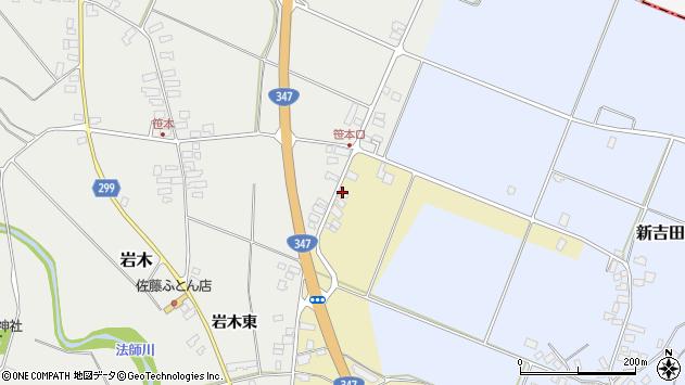 山形県西村山郡河北町吉田1121周辺の地図