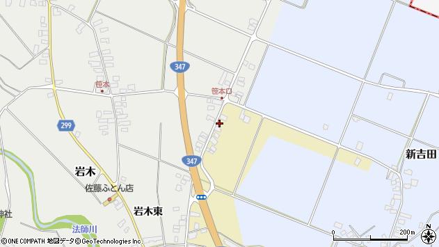 山形県西村山郡河北町吉田1122周辺の地図