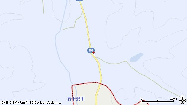 山形県尾花沢市五十沢510周辺の地図