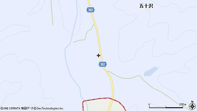 山形県尾花沢市五十沢531周辺の地図