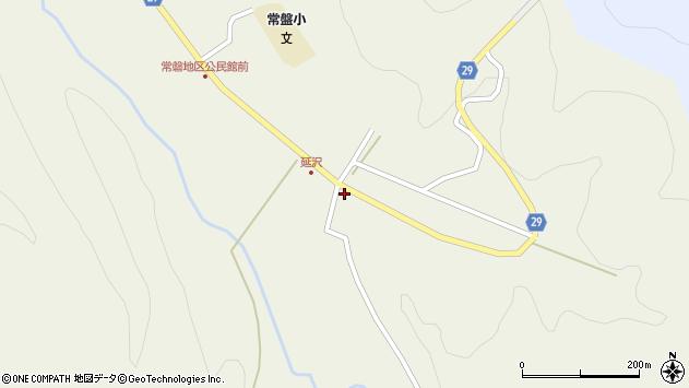 山形県尾花沢市延沢768周辺の地図