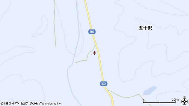 山形県尾花沢市五十沢552周辺の地図