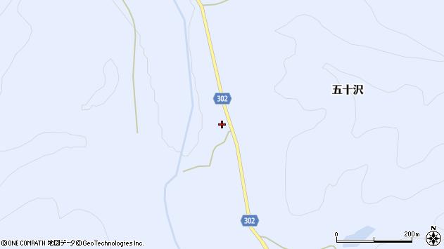 山形県尾花沢市五十沢555周辺の地図