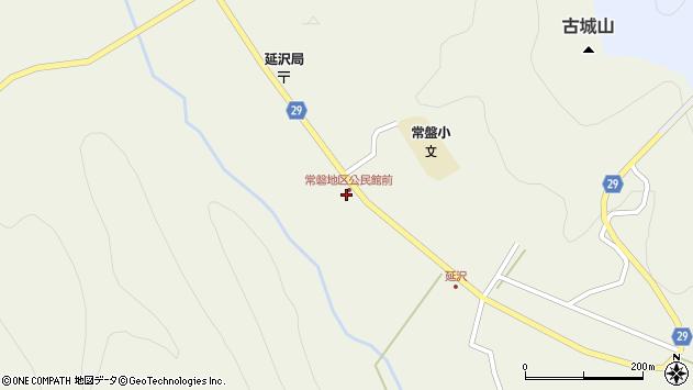 山形県尾花沢市延沢733周辺の地図