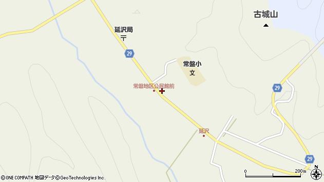 山形県尾花沢市延沢806周辺の地図