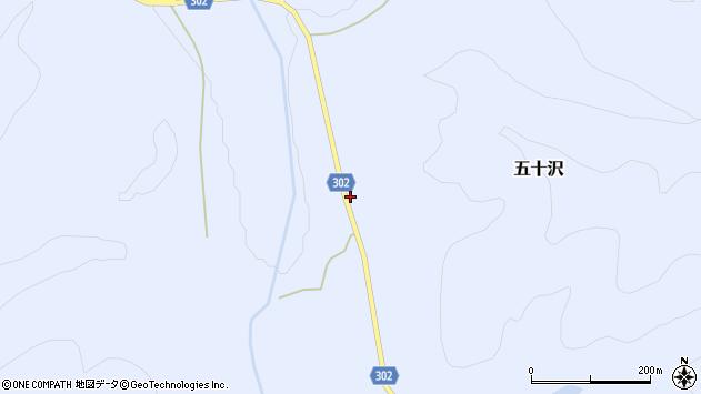 山形県尾花沢市五十沢486周辺の地図