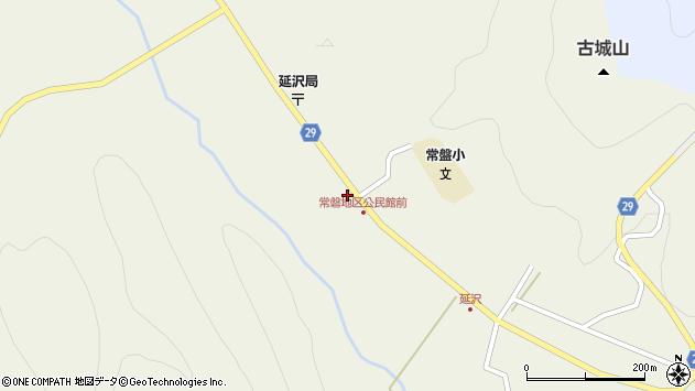 山形県尾花沢市延沢989周辺の地図