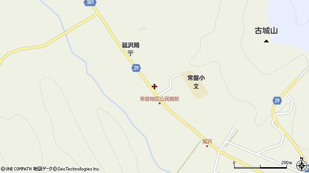 山形県尾花沢市延沢893周辺の地図
