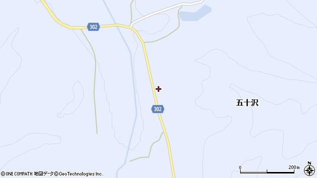 山形県尾花沢市五十沢481周辺の地図