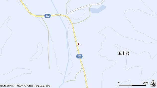 山形県尾花沢市五十沢470周辺の地図
