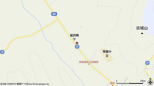 山形県尾花沢市延沢903周辺の地図