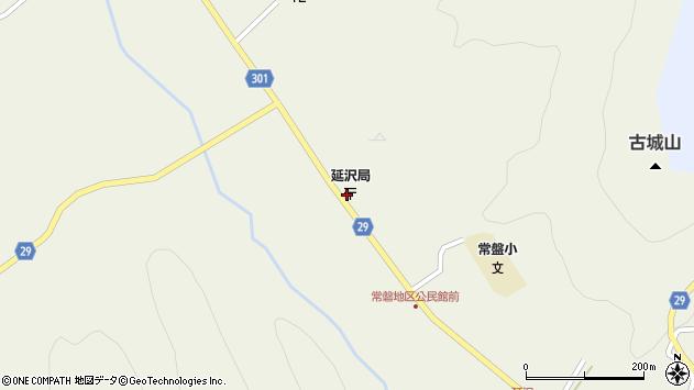 山形県尾花沢市延沢905周辺の地図
