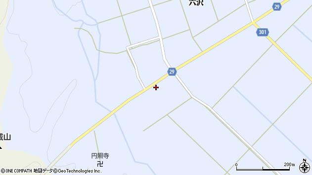 山形県尾花沢市六沢208周辺の地図