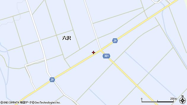 山形県尾花沢市六沢268周辺の地図