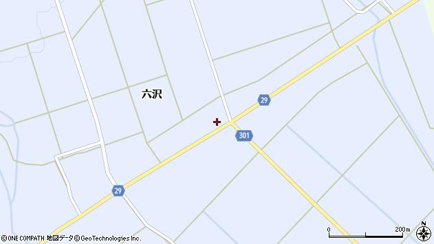 山形県尾花沢市六沢269周辺の地図