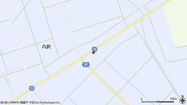 山形県尾花沢市六沢161周辺の地図