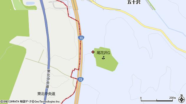 山形県尾花沢市五十沢1631周辺の地図