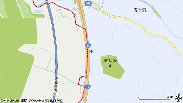 山形県尾花沢市五十沢1468周辺の地図