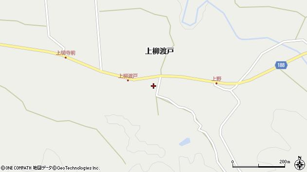 山形県尾花沢市上柳渡戸78周辺の地図