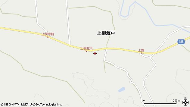 山形県尾花沢市上柳渡戸101周辺の地図