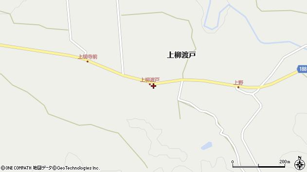 山形県尾花沢市上柳渡戸106周辺の地図