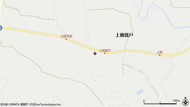 山形県尾花沢市上柳渡戸111周辺の地図