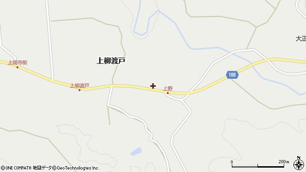 山形県尾花沢市上柳渡戸29周辺の地図