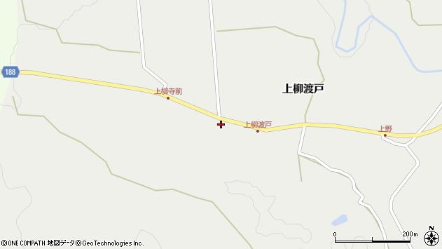 山形県尾花沢市上柳渡戸139周辺の地図