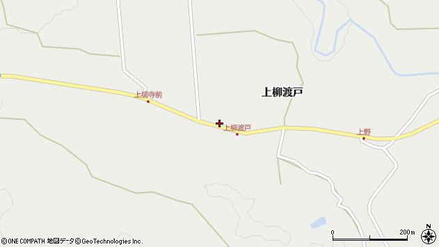 山形県尾花沢市上柳渡戸112周辺の地図