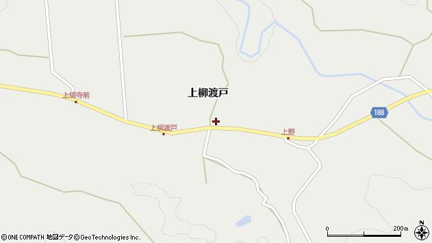 山形県尾花沢市上柳渡戸75周辺の地図